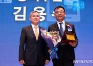 김용수 전 차관, 한국전파진흥협회장상 수상