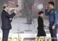 퓨처스리그 북부 홈런상·타점상 수상하는 경찰청 이성규