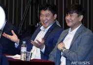 김승기 감독, 2순위 지명권 기쁨