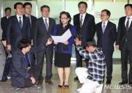 금강산관광 20주년 남북공동 기념행사
