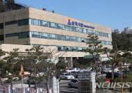 삼척시, 내년 본예산 5468억 편성…올해보다 10.46%↑