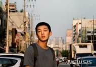 이창동 '버닝', '필름 인디펜던트 스피릿 어워드' 외국어 영화상 후보