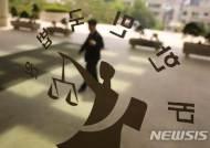 """""""탄소 배출권 할당 취소하라""""…아세아시멘트, 2심도 승소"""