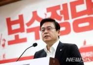 """정우택 """"홍준표 정계복귀? 美서 회개도 안 한 듯"""""""