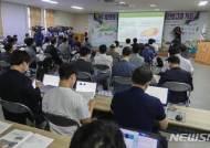 제주제2공항 입지선정 타당성 재조사 검토위 설명회 22일 개최