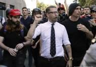 FBI, 남성우월주의 '프라우드보이스' 극단주의집단 분류
