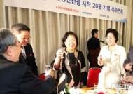 """北, 금강산관광 20주년 기념행사 보도 """"시대 부름 실천 의지 피력"""""""