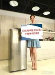 대우전자, 소형 김치냉장고 누적 9만대 돌파
