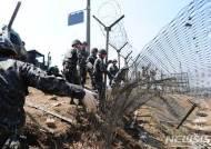 軍, 2021년까지 전국 해·강안 철책 284㎞·군사시설 8299개동 없앤다