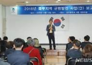 [평택소식] 북부지역 균형발전 사업 보고회 등