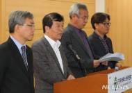 '해고·실업자' 노조 가입 허용案에...중소기업계 반발