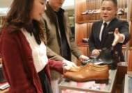 롯데백화점 영국 구두 처치스 매장 오픈