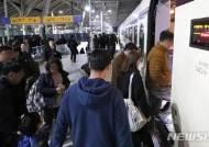 '단전 사태' 오송역 복구 완료…퇴근길 승객 큰 불편(종합2보)