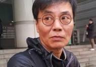 유서대필 사건 27년 만에 전모…결론은 '총체적 조작'