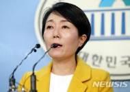 """정의당 """"화해치유재단 해산, 역사적 적폐청산 출발점 돼야"""""""