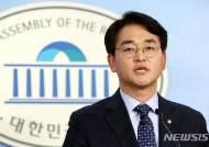 """박용진 """"금융위, 안진회계법인 보고서 즉각 공개하라"""""""