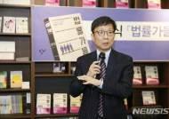 """[뉴시스 인터뷰]김두식 """"사법농단은 헌법 탓""""···해방정국 온고지신"""