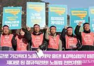 """재계 """"탄력근로제, 1년 확대해야 실효성""""...노동계와 평행선"""