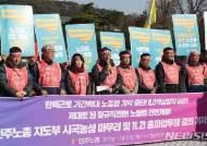 노정 극한대립 기폭제 된 '탄력근로제'…4월에 논란 시작