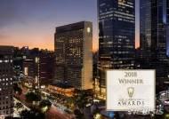 그랜드 인터컨티넨탈 서울 파르나스, 4년 연속 한국 촤고 럭셔리 비즈니스 호텔