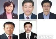 전북도교육청, 역량평가로 서기관 승진 대상자 5명 선발