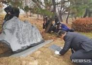 '히말라야 별' 민준영·박종성 직지원정대원 추모 조형물 제막