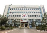 [고성소식]보건소 산부인과 일반병원에 위탁운영 등