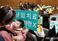 '저출산문제해결' 난임치료 바우처 정책 간담회 연 바른미래당