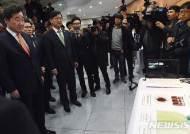 한국전자통신연구원 찾은 이낙연 국무총리
