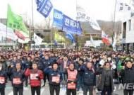 총파업 참여인원 9만명 불과...내달 1일 전국민중대회