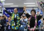 선관위, 최문순 강원도지사 회계책임자 검찰 고발