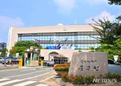 울산 중구, 태화강서 '친환경 전동차' 운행 사업 실시