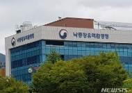 낙동강유역환경청, '도랑품은 청정마을' 사업 공모
