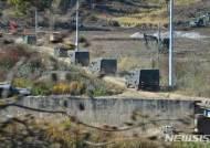 남북, 오늘 DMZ 화살머리고지 일대 전술도로 연결(종합)