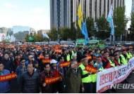 카카오-택시업계, 카풀 놓고 평행선…오늘 2차 집회
