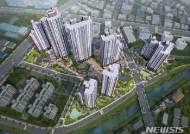 서울·수도권 연말 재개발·재건축 바람…1만5000여가구 분양