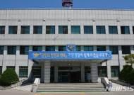 거창경찰, 공사장서 전선 1000㎏ 훔친 2명 구속