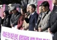 특별재판부 설치...사법농단 관여 법관 탄핵 촉구