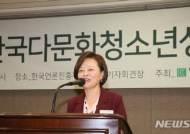 진선미 장관, 다문화청소년상 시상식 축사