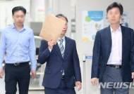 '채동욱 개인정보 유출' 서초구청 간부 2심서 집행유예 석방