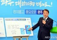 """""""항명, 명퇴"""" 광주시 행정부시장 폭탄발언 배경은?(종합)"""