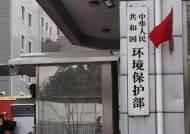 中수도권 23~26일 또 심각한 대기오염…25~26일 최악
