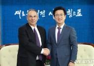 이스라엘 대사 만난 허태정 대전시장