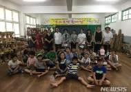 경북 마을돌봄·학교돌봄, 협력하니 효과 두배
