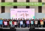 경북 교사들, '수업 나눔 축제'에서 최고의 수업 방법 공유