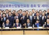 """""""경남을 로봇산업 메카로"""" 경남 산·학·연·정 뭉쳤다"""