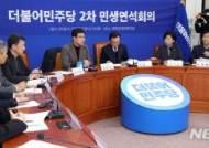 발언하는 김남근 경제민주화네트워크 정책위원장