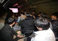 C-47 비행기 안에서 듣는 임시정부 환국 회고담