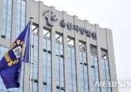 민원 처리 불만 품고 흉기로 공무원 위협한 30대 실형