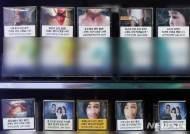 청소년에게 술·담배 심부름 시키면 최고 2년 이하 징역